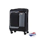 AT美國旅行者 20吋Sens極簡色塊布面可擴充TSA登機箱(黑/橘)