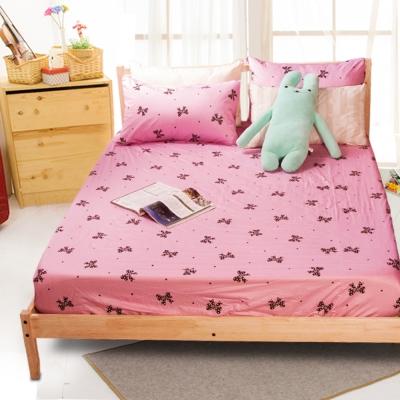 Carolan蝴蝶結 精梳純棉加大枕套床包組(6x6.2尺)