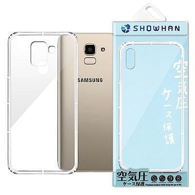 【SHOWHAN】SAMSUNG Galaxy J6 氣墊空壓防摔手機殼