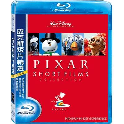 皮克斯短片精選 Pixar Shorts   藍光 BD