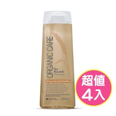 澳洲Natures Organics 植粹洗髮精(潤澤滋養)400mlx4入