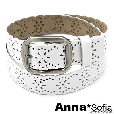 AnnaSofia 花型鏤洞 二層牛皮真皮腰帶(亞白)