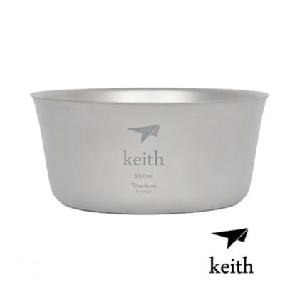 KEITH 100%純鈦 550ml 雙層鈦碗/個人餐碗