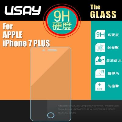USAY Apple iPhone 7 plus 鋼化玻璃保護貼(兩入特價198...