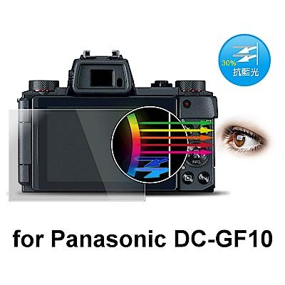 D&A Panasonic DMC GF10 相機專用日本抗藍光9H疏油疏水增豔螢幕貼