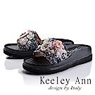 Keeley Ann 氣質甜美~華麗森林風珍珠點綴拖鞋(黑色-Asin系列)
