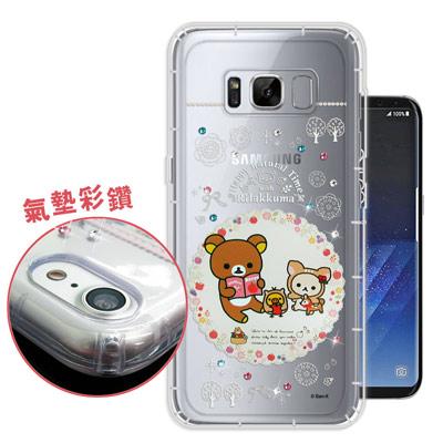 日本授權正版 拉拉熊 Samsung Galaxy S8 野餐茶日 彩鑽氣墊手機...