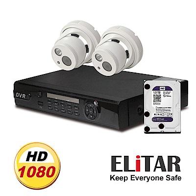 Elitar4路監控主機Sony2鏡頭WD1TB組