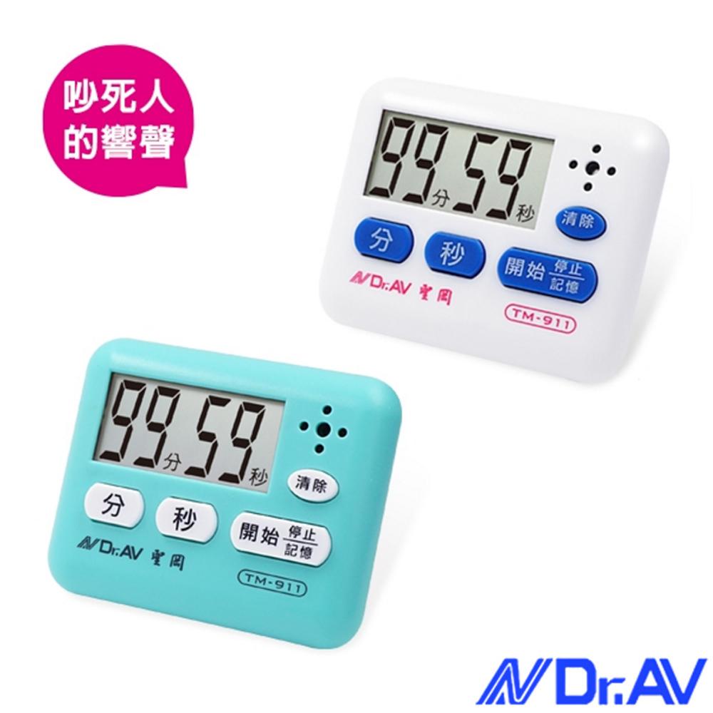 Dr.AV 超級大聲數位計時器(TM-911)