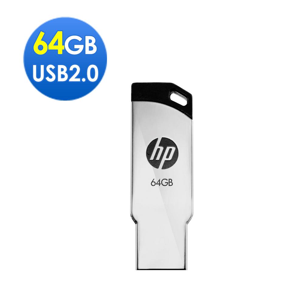 HP v236w 64GB USB2.0 Flash Drive隨身碟