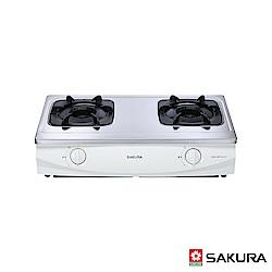 SAKURA櫻花牌 雙環內焰不鏽鋼傳統式二口瓦斯爐G-5513S