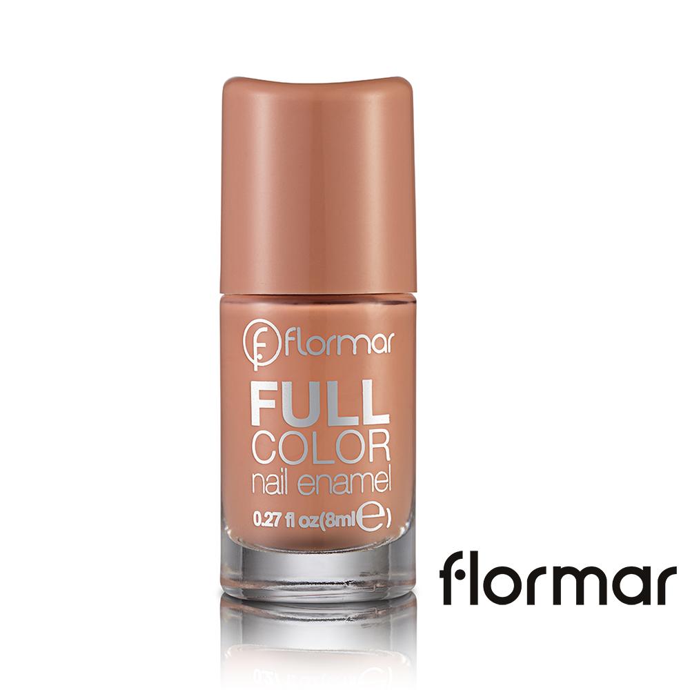 法國 Flormar - 沐浴巴黎系列玩色指甲油(FC45愛在黎明破曉時)