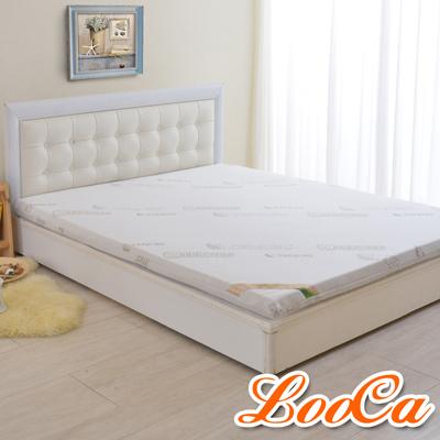 比利時進口 親膚天絲5cm乳膠床墊 單大3.5尺