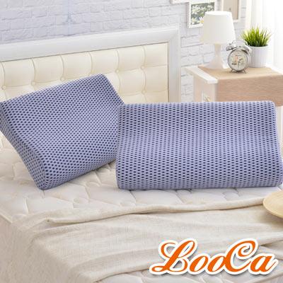 LooCa 日本技術3D可水洗透氣工學枕2入