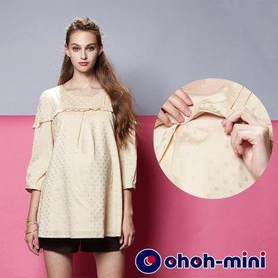 ohoh-mini-孕婦裝-氣質光感圓點花邊孕婦上衣-2色