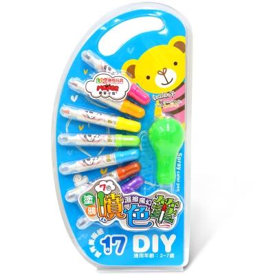 LOG樂格 -魔筆小良 7色濕擦魔幻噴色筆套組 ~植物精華、專利無毒自然水解