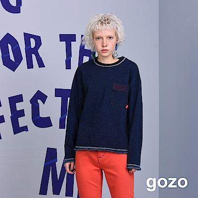 gozo 配色口袋抽鬚造型上衣(二色)