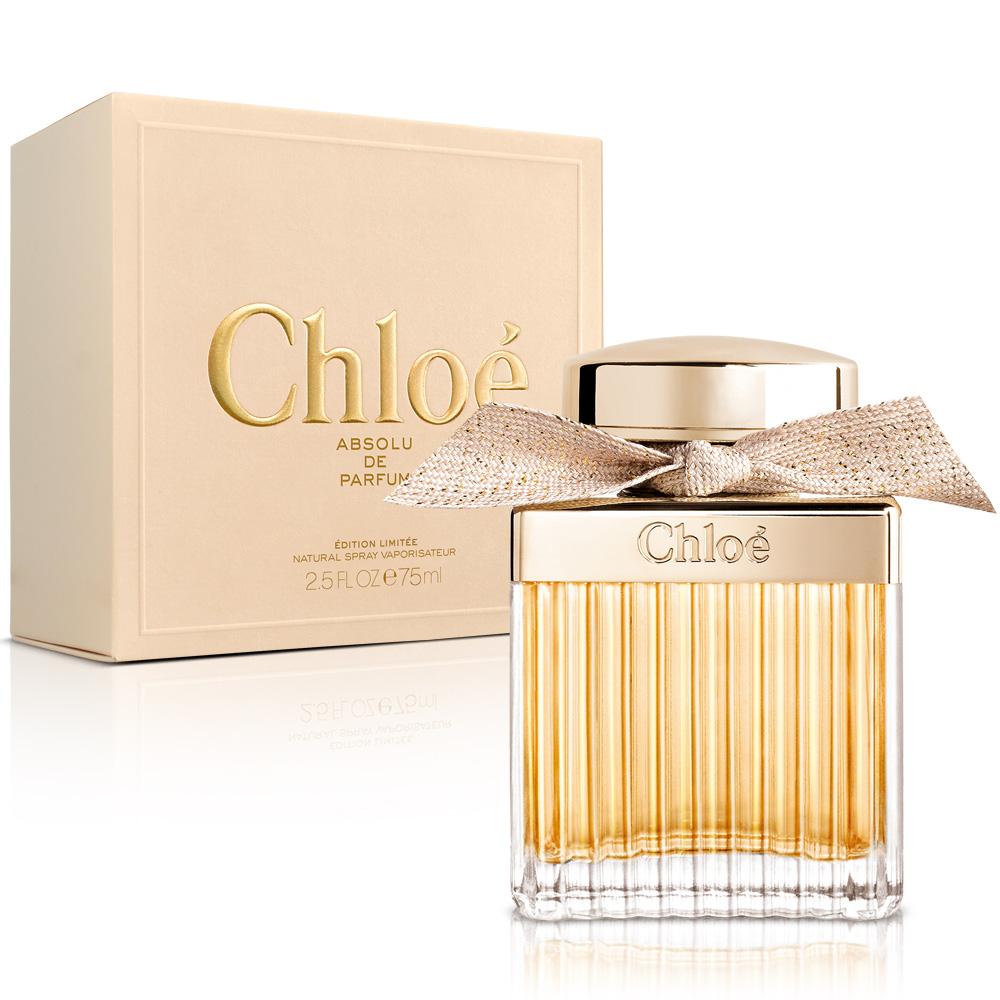 (即期品)Chloe' 極緻女性淡香精75ml