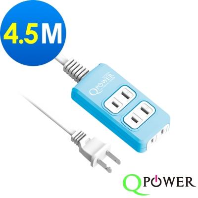 Qpower太順電業 太超值系列 TS-203A 2孔2+1座延長線(碧藍色)-4.5米