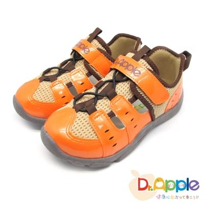 Dr. Apple 機能童鞋 俐落大人風舒適透氣童鞋款 橘