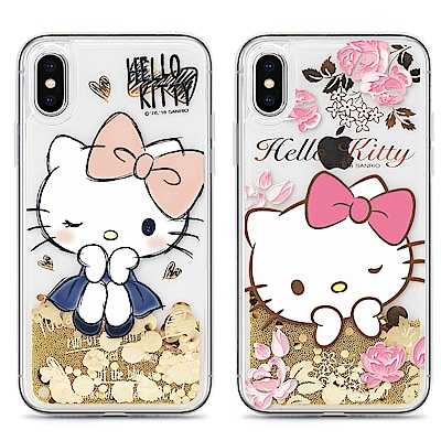 GARMMA Hello Kitty iPhone X- 燙金浮雕流沙保護殼