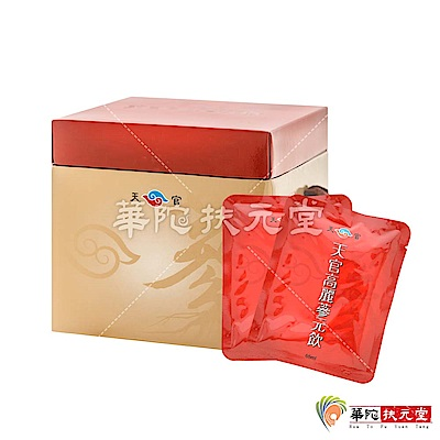 華陀扶元堂 天官高麗蔘元飲 1 盒( 10 包/盒)