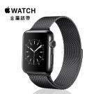 Apple Watch 42MM 金屬磁吸不鏽鋼網狀錶帶-經典黑