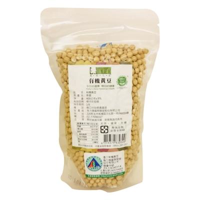 美好人生 有機黃豆(400g)
