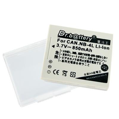 電池王 Canon NB-4L/NB-4LH 高容量鋰電池