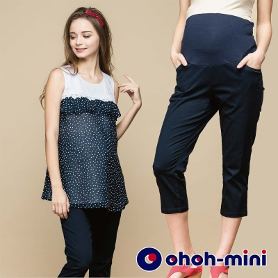 ohoh-mini 孕婦裝 簡約設計休閒七分孕婦褲-2色