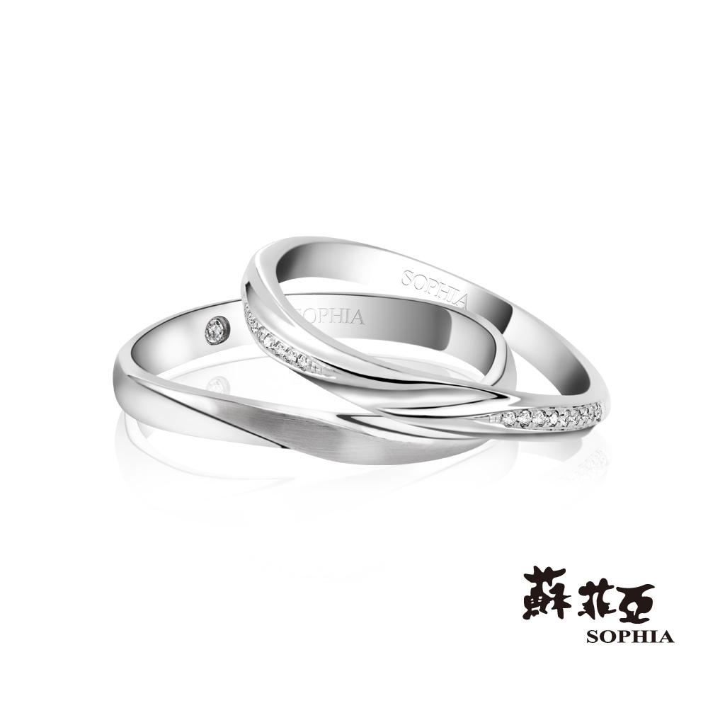 蘇菲亞SOPHIA 結婚對戒 - 幸福密碼鑽石對戒