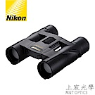 NIKON ACULON A30-8X25雙筒望遠鏡