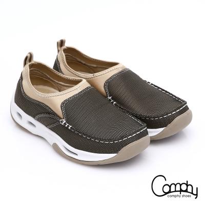 Comphy 羽量抗菌 直套耐磨止滑休閒鞋 卡其色