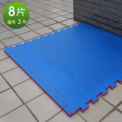 Abuns 百大厚2CM紅藍雙色榻榻米紋運動地墊-8片(適用3坪)