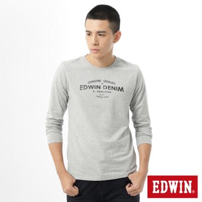 EDWIN-簡約視覺-LOGO印花圓領長袖T恤-男款-灰色