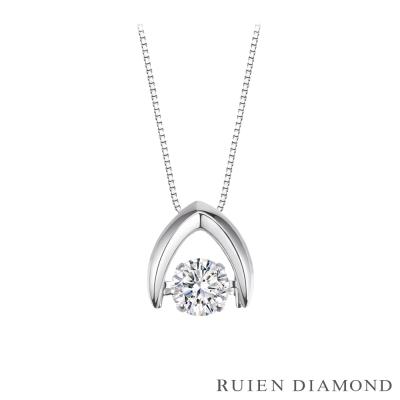 RUIEN DIAMOND 5分跳舞鑽石 焦點 18K白金 鑽石項墜
