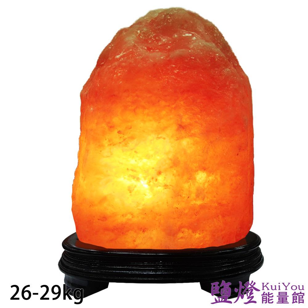 鹽燈能量館-精選玫瑰寶石鹽晶燈26-29kg 1入