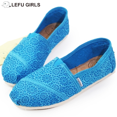 Lefu Girls 鑽石藍針織鉤花平底懶人鞋