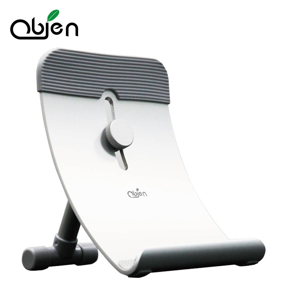 Obien iStand鋁合金多角度手機平板支架(二色可選)