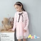 Azio Kids 童裝-洋裝 星芒立領網紗長袖洋裝(粉)