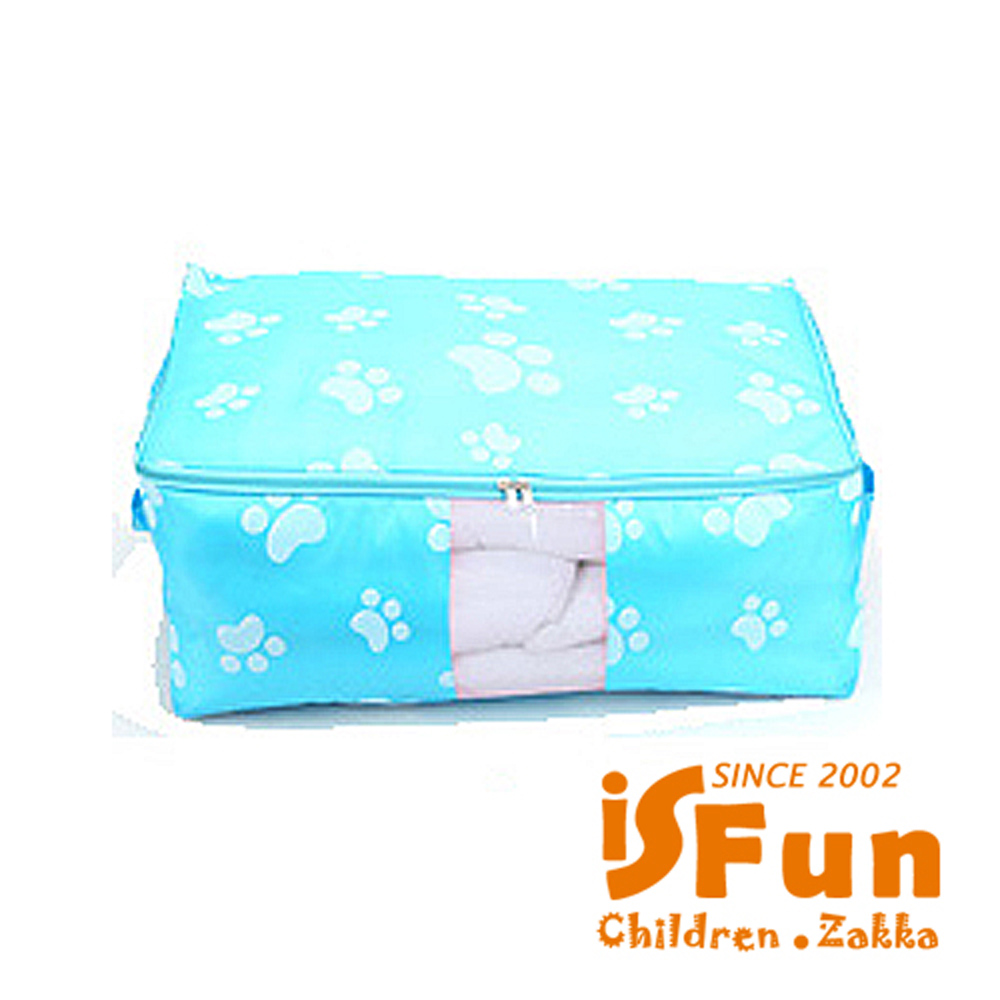 iSFun 居家收納 大號透視棉被袋 藍腳印