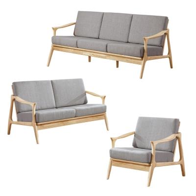 品家居 娜可亞麻布實木沙發椅組合(1+2+3人座)-兩色可選