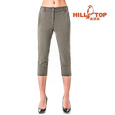 【hilltop山頂鳥】女款吸濕排汗抗UV彈性七分褲S07FG9-灰綠