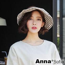 【滿額再75折】AnnaSofia 條紋摺疊好收納 寬簷彈性箍型遮陽空頂帽(黑杏系)