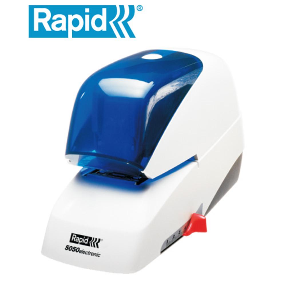 Rapid R-5050e (藍蓋) 電動釘書機