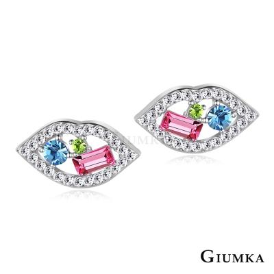 GIUMKA 美麗唇印 耳環-銀色A