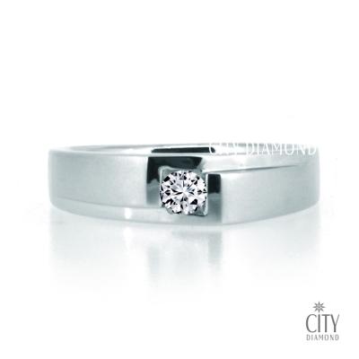 City Diamond『緣定古堡』11分鑽戒