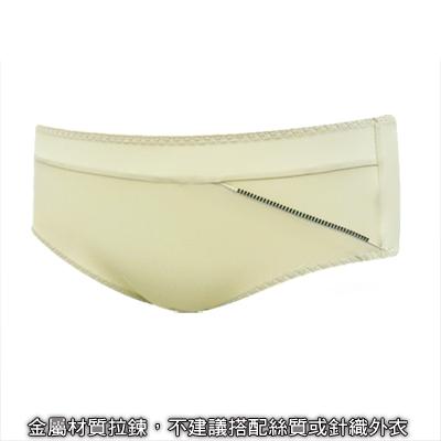 瑪登瑪朵-魔酷風革-低腰平口綿褲-香檸黃
