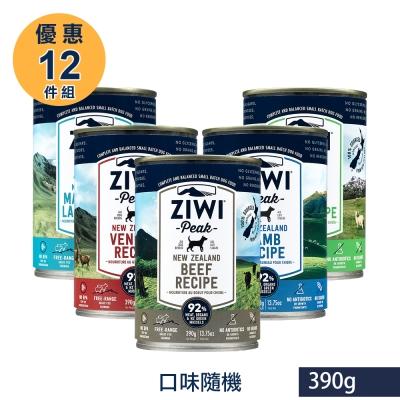 ZiwiPeak巔峰 92%鮮肉狗罐頭 *五口味混搭 390G(一箱12罐)