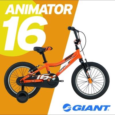 GIANT ANIMATOR 16 超人款男孩兒童腳踏車
